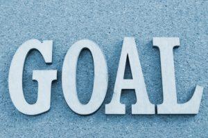 目標の達成